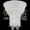 Kép 1/2 - LED GU10 5W Meleg fehér