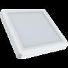 Kép 1/2 - Led mélysugárzó-négyszögletes 12W