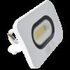 Kép 1/3 - LED Fényvető mozgásérzékelővel, 2700lm, 30W fehér