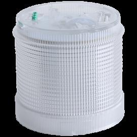 Fényjelző oszlopelem, fehér 24V AC/DC